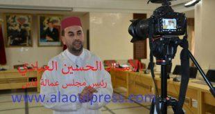 المستشار البرلماني الحسين العبادي رئيس مجلس عمالة فاس يتقدم بتهاني عيد الأضحى المبارك