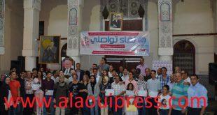 رد الإعتبار إلى المدرسة العمومية هاجس جمعية الشبيبة المدرسية بفاس وتكريم جيل الرواد  ثقافتها