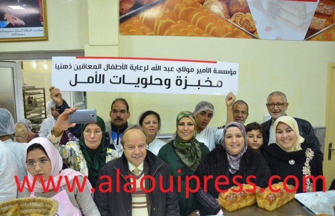 سابقة من نوعها بفاس في مجال إدماج الأطفال في وضعية إعاقة : مؤسسة الأمير مولاي عبد الله لرعاية الأطفال المعاقين ذهنيا تصنع الحدث