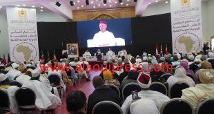 أحمد التوفيق خلال ترؤسه الجلسة الإفتتاحية للدورة العادية الثانية لإجتماع المجلس الأعلى لمؤسسة محمد السادس للعلماء الأفارقة