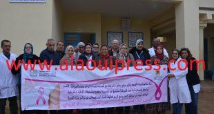 حملة الكشف المبكر عن سرطان الثدي وعنق الرحم بإقليم مولاي يعقوب من تأطير مندوبية الصحة وجمعية البلسم