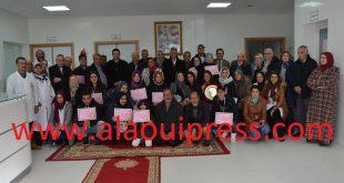 مندوبية وزارة الصحة إقليم مولاي يعقوب تحتفي بالمسؤولين والجمعويين الذين ساهموا في نجاح حملة الرصد المبكر لسرطان الثدي وعنق الرحم بالإقليم