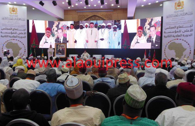 توصيات الجلسة الختامية للدورة العادية الثانية لإجتماع المجلس الأعلى لمؤسسة محمد السادس للعلماء الأفارقة بفاس