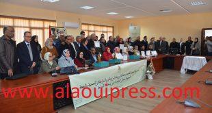 المديرية الجهوية للصحة لجهة فاس مكناس تحتفي بمراكزها الصحية المُتَوَّجَة بجوائز الجودة الجهوية والوطنية