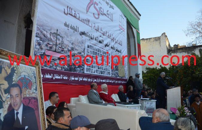 نزار بركة يدعو الحكومة من فاس إلى حوار وطني مسنود بتوافق بناء من أجل إبرام تعاقدات مجتمعية جديدة وفق مقومات المشروع المشترك