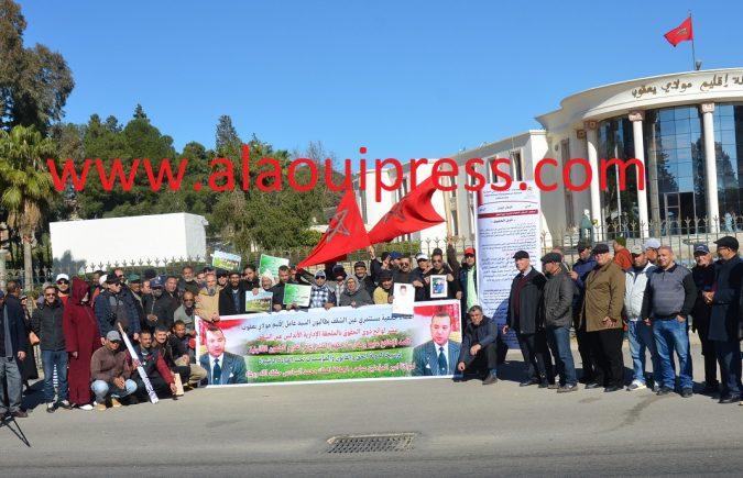 مضامين البيان الإستنكاري التوضيحي للوقفة الإحتجاجية لجمعية مستثمري عين الشقف أمام عمالة إقليم مولاي يعقوب