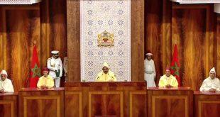 الرسائل الملكية المفتوحة الواردة في الخطاب السامي بمناسبة افتتاح السنة التشريعية الجديدة