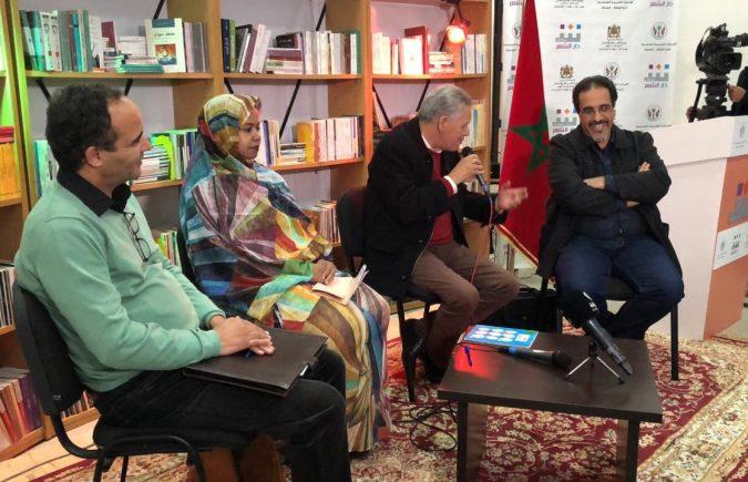 دار الشعر بمراكش : نقاد يقاربون أسئلة التحولات في المُنْجَز الشعري المغربي