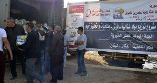 """حملة """"حق الشام"""" في بعدها الإنساني التضامني تؤكد أن قطر الخيرية  أفضل مؤسسة خيرية عربية"""