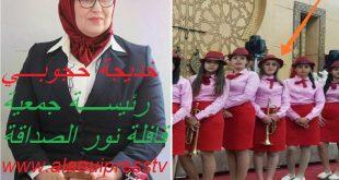 خديجة حجوبي تتقدم بجزيل الشكر وعظيم الاِمتنان إلى كل من واساها في وفاة رهام رفاف