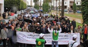 الجمعية الوطنية لمديرات ومديري التعليم الإبتدائي بالمغرب تنتفض وتستنهض هممها الشامخة