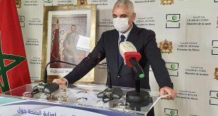 إلـــى السيد وزير الصحة المحترم : النقابة المستقلة لأطباء القطاع العام تمد يدها البيضاء وتدق ناقوس الخطر