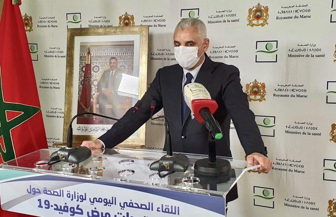 النقابة المستقلة لأطباء القطاع العام راسلت وزير الصحة بخصوص مطالب نقابية آنية استعرضتها بالتفصيل