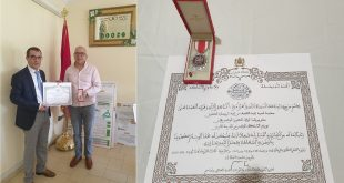 تهنئة خاصة للسيد عبد اللطيف الضاوي بمناسبة توشيحه بوسام الإستحقاق الوطني من الدرجة الأولى