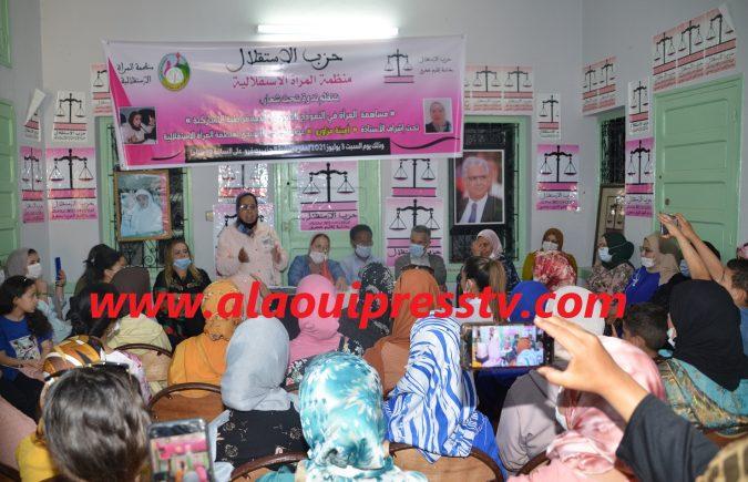 منظمة المرأة الإستقلالية رافعة أساسية للتوعية والتحسيس والإرتقاء بالمؤهلات الترافعية للمرأة بإقليم صفرو