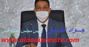 بالإجماع تم انتخاب : جواد الفايق رئيسا لمجلس عمالة فاس ونوابه الخمسة وكاتب المجلس ونائبه