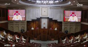 النص الكامل للخطاب الملكي السامي بمناسبة افتتاح السنة التشريعية  الأولى من الولاية الحادية عشرة