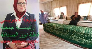 تعزية جمعيات المجتمع المدني في وفاة المرحومة وهيبة أخت النائبة البرلمانية البامية خديجة حجوبي