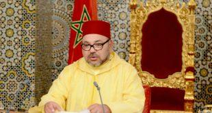 جلالة الملك محمد السادس نصره الله يصدر عفوه السامي لفائدة 698 شخصا محكوم عليهم من طرف مختلف محاكم المملكة الشريفة