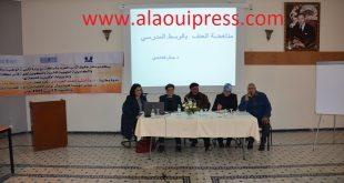 من أجل وسط مدرسي خال من العنف : موضوع الندوة الوطنية بفاس لمركز حقوق الناس/المغرب