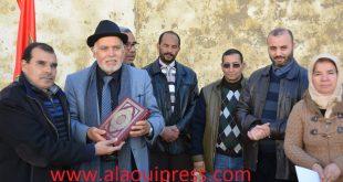 حركة الطفولة الشعبية فرع فاس المدينة تكرم أحد أهراماتها الوطنية الأستاذ محمد العلوي