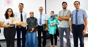 كلية الطب و الصيدلة بفاس تفوز بالجائزة الأولى لأحسن مشروع ابتكار لجامعة سيدي محمد بن عبد الله