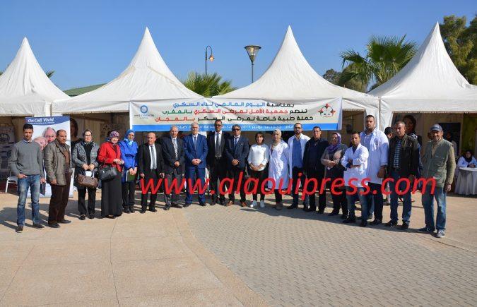 جمعية الأمل لمرضى السكري بالمغرب تختتم فعاليات أيامها التحسيسية بتوزيع أجهزة قياس نسبة السكري في الدم