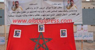 الأسباب الرئيسية وراء انتفاضة سكان تجزئة مولاي إدريس الأزهر واد فاس، تحت المجهر!!!