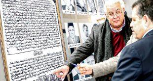 حميد شباط الأمين العام السابق لحزب الإستقلال يُعَزِّي في وفاة مدير المركز العام للحزب المرحوم حسن الشرقاوي