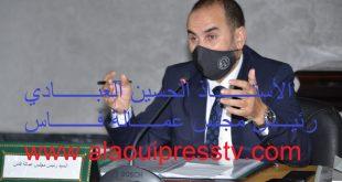 الحسين العبادي رئيس مجلس عمالة فاس يرفع ملتمس فتح القاعات والمسابح الرياضية المغطاة وملاعب القرب إلى والي الجهة