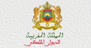 بلاغ من الديوان الملكي بخصوص التعيينات الملكية الجديدة